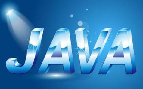 如何学习java?java基础学习规范资料免费下载