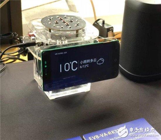 福州瑞芯微电子布局智能音箱,打开物联网入口