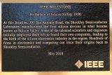 硅谷初代傳奇,連Intel和KPCB都曾是其門徒!
