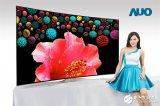 友达光电2018 Touch Taiwan展览会上展出全球最大的ALCD液晶电视面板