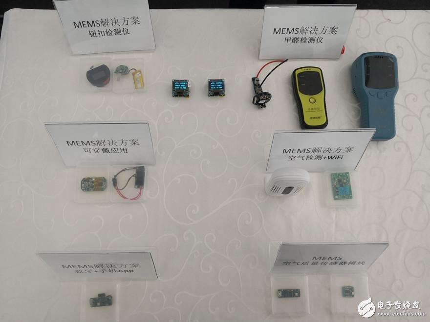 电子鼻测量空气质量,为客户提供环境感测解决方案