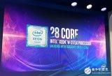 Intel表示28核心56线程工作站级新品将依然使用硅脂