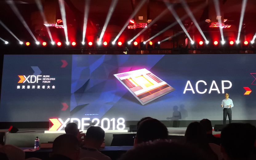 Xilinx发布首款新类别平台 Versal