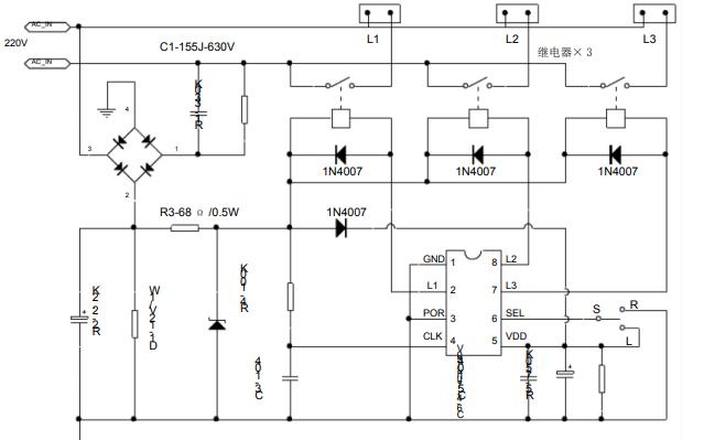 SC2608多功能分段开关电路详细中文数据手册免费下载