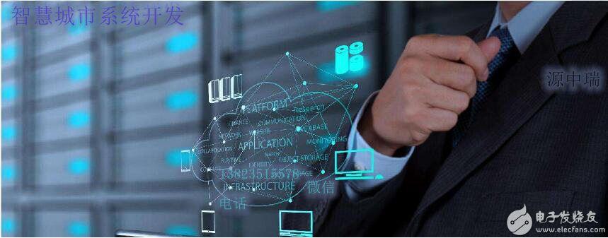 智能化城市管理技术的应用,智慧城市系统区块链技术