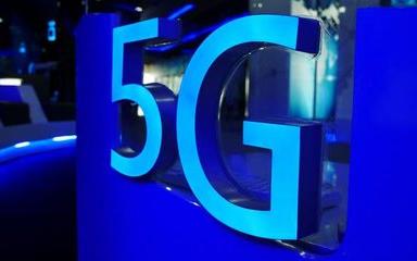 5G全球范围内加速,北美、东北亚和西欧成为最强劲市场