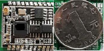 威赛诺1032多功能语音控制模组介绍