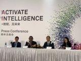 华为AI芯片与芯片厂商有无竞争关系?