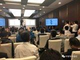 华为全方位展示5G创新方案,开创电力专网新篇章