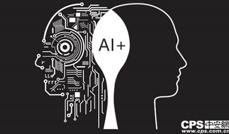 2018年人工智能将如何安放?树立正确的数据观是关键!