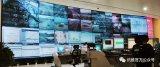 讯维分布式系统成功应用在四川乐山市犍为县交通运输...