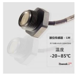 如何对液位传感器进行正确的接线?