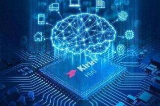 华为战略布局AI,发布全栈全场景AI解决方案