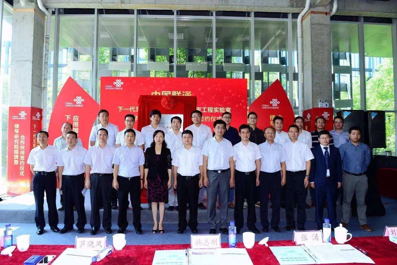 中国联通引入ROADM实验网工程,为全光网的建设赋能