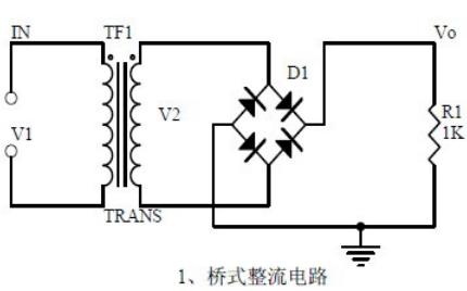 硬件电子工程师应该了解哪些模拟电路?二十种基本模拟电路介绍