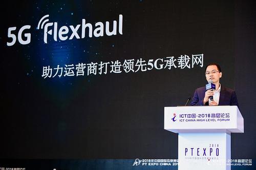中兴通讯展示可商用的5G端到端方案,为运营商智能化升级提供了捷径