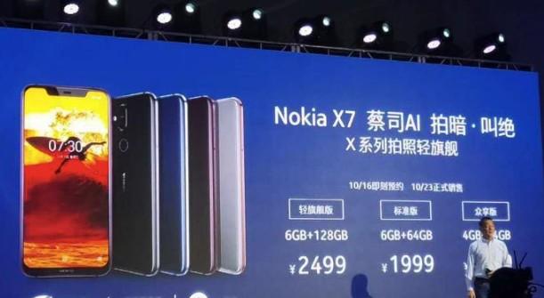 Nokia X7手机发布,采用6P镜头1200万...