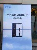 中兴手机再次召开媒体发布会,推出了旗舰产品天机Axon9 Pro