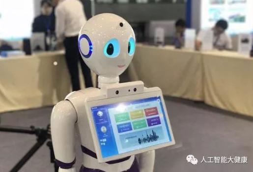 医疗虚拟助手:人性化医疗,利用人工智能缓解医患矛盾