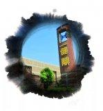 臺灣健鼎科技在大陸投資的第一家PCB生產企業——...