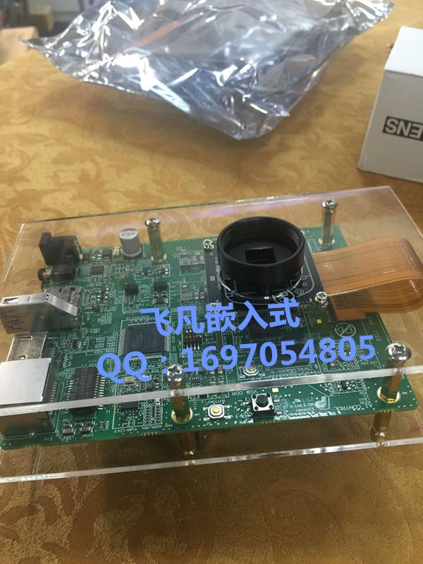 海思HI3519開發板介紹  Hi3519 V101+IMX274 4k高清輸入