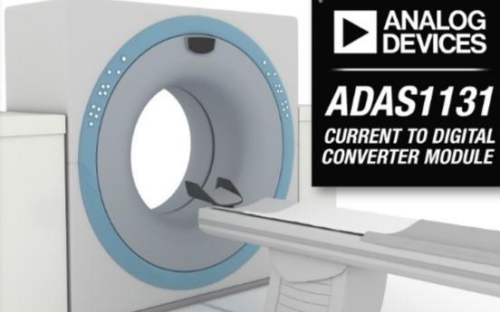 醫用級市場成獲利新引擎 ADI跨足醫療保健兩大領域