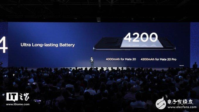 华为发布40W超级快充技术和15W无线充电技术