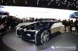 雷诺发布L4级自动驾驶技术无人概念车