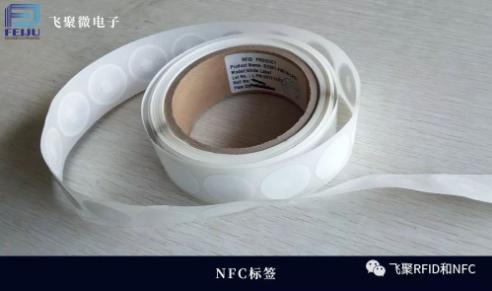 RFID/NFC标签和普通标签究竟有何不同?