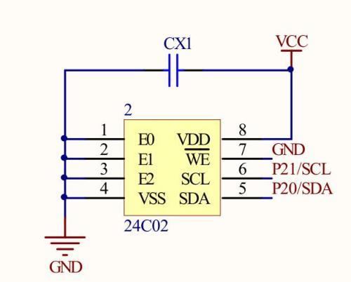 基于单片机EEPROM解析