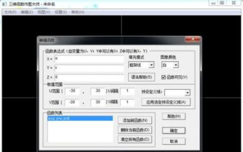 STM32库函数代码自动生成器正式版应用程序免费下载