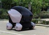 無人駕駛的汽車已經開始全面的進行測試,這意味著什么呢?