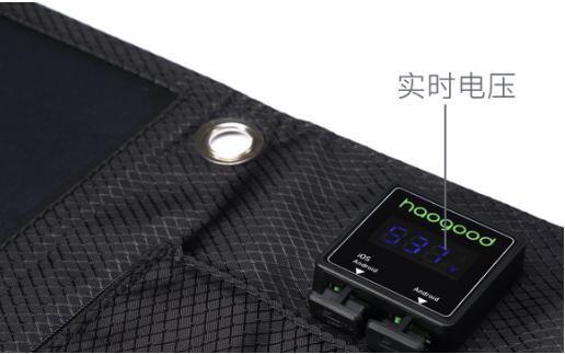 haogood太陽能充電器數顯指示詳細說明資料免費下載