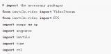 使用深度学习和OpenCV 进行视频目标检测