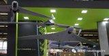 以色列Aeronautics公司推出最新Orbiter 4无人机系统