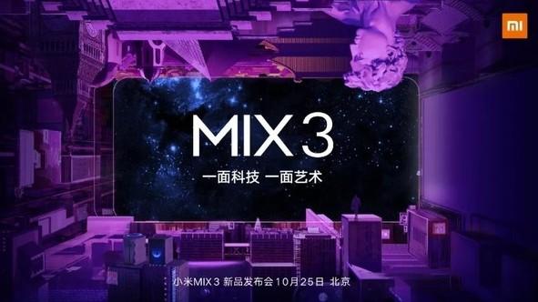 小米MIX3将是全球首批5G商用手机,并搭载了10GB超大内存