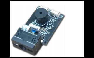GM65條碼識讀模塊的用戶設置使用手冊免費下載