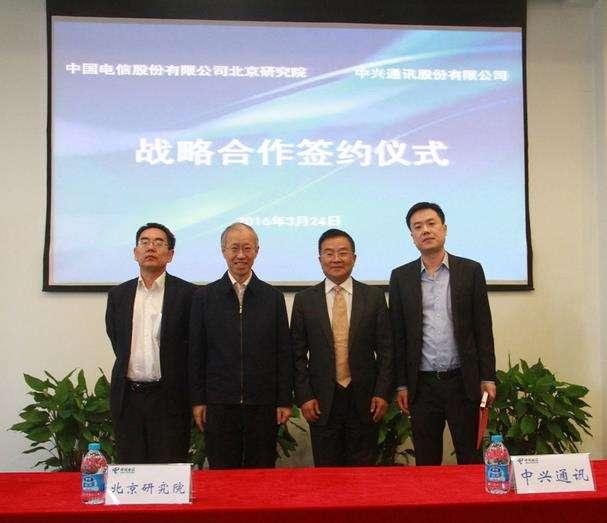 中兴通讯与中国电信积极开展5G网络规模试验,加速我国5G商用时间