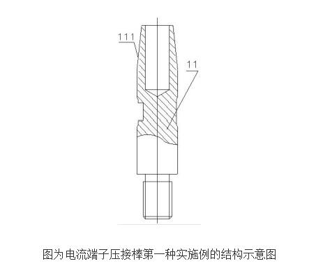 单相电能表表箱现场自动接线装置的原理及设计
