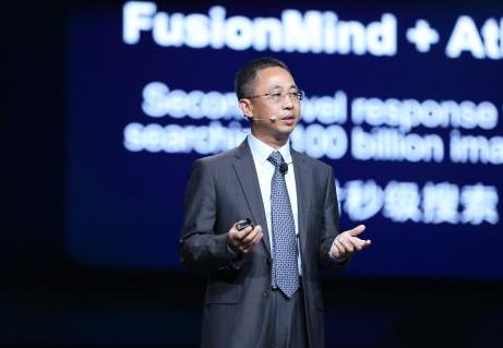 Cloud+AI,华为打造数字化转型的底座