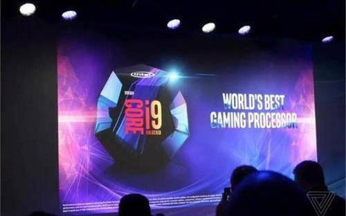 英特尔发布第九代 Core 新品:含两款核心芯片 最强游戏处理器登场成最大亮点