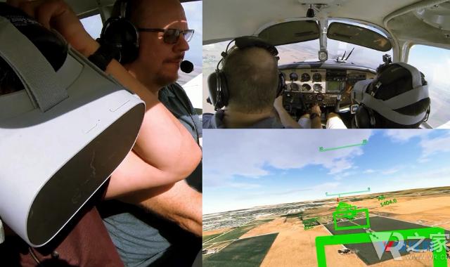 飞行员一直在使用Oculus Go进行VR飞行,旨在有效地应对意外情况发生