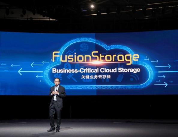 华为新一代FusionStorage云存储,可帮...