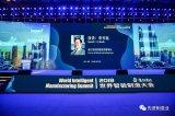 中国制造业转型升级必由之路是什么?