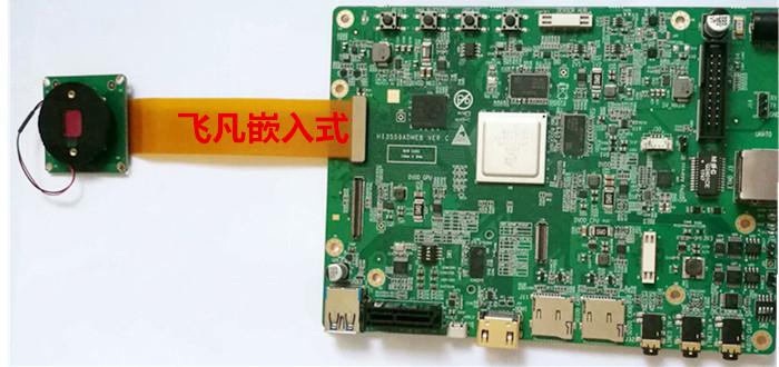 H.265/264編碼8K高清Hi3559AV100海思開發板介紹