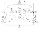 网孔分析法是电路基本分析方法的一种