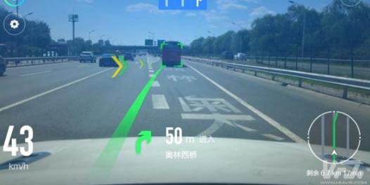 高德与阿里合作推出车载AR导航 给驾驶员带来更直...