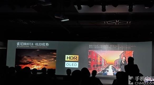 索尼推出XZ3国行版,搭载高通骁龙845支持无线充电IP68级防尘防水