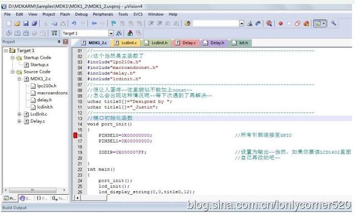 基于LCD单片机输入/输出端口GPIO编程