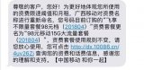 """中国移动的不限量套餐与电信一样,也更名为""""畅享套餐"""""""